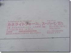 RIMG0493